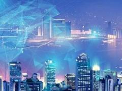 加快数据要素市场运行机制建设