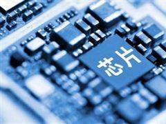 华为愿意使用高通芯片 2020中国芯片行业全景调研与投资战略分析
