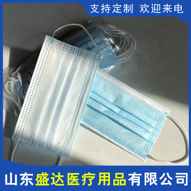 一次性防护口罩 (2)