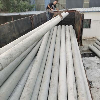 10米水泥申銭杆