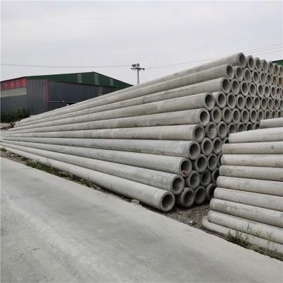 8米水泥屯銭杆