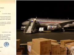 捷信第二批捐赠物资飞驰增援中国战疫前线