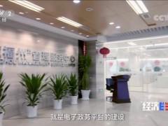 潮起东南——从数字福建到数字中国!