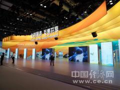 2020中国国际服务贸易交易会综合展区